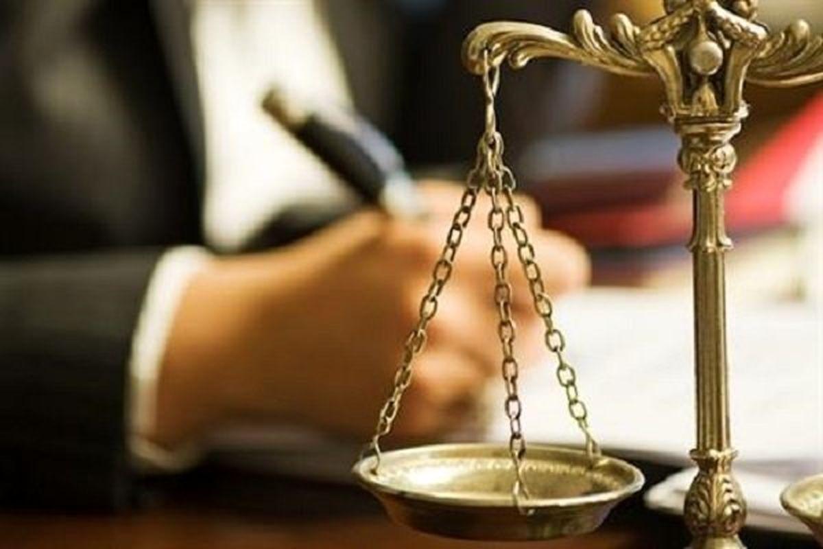 زمان برگزاری آزمون وکالت ۲۰ فروردین ۱۴۰۰ است