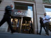 پولدارترین بانکهای دنیا کدامند؟