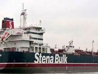 اولین تصاویر از اهتزاز پرچم ایران بر فراز کشتی انگلیسی
