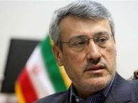 شکایت ایران از