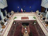 تصویب تصمیمات دومین جلسه کارگروه رفع موانع جهش تولید/ اصلاح آئین نامه اجرایی قانون وصول بخشی از درآمدهای دولت و مصرف آن در موارد معین