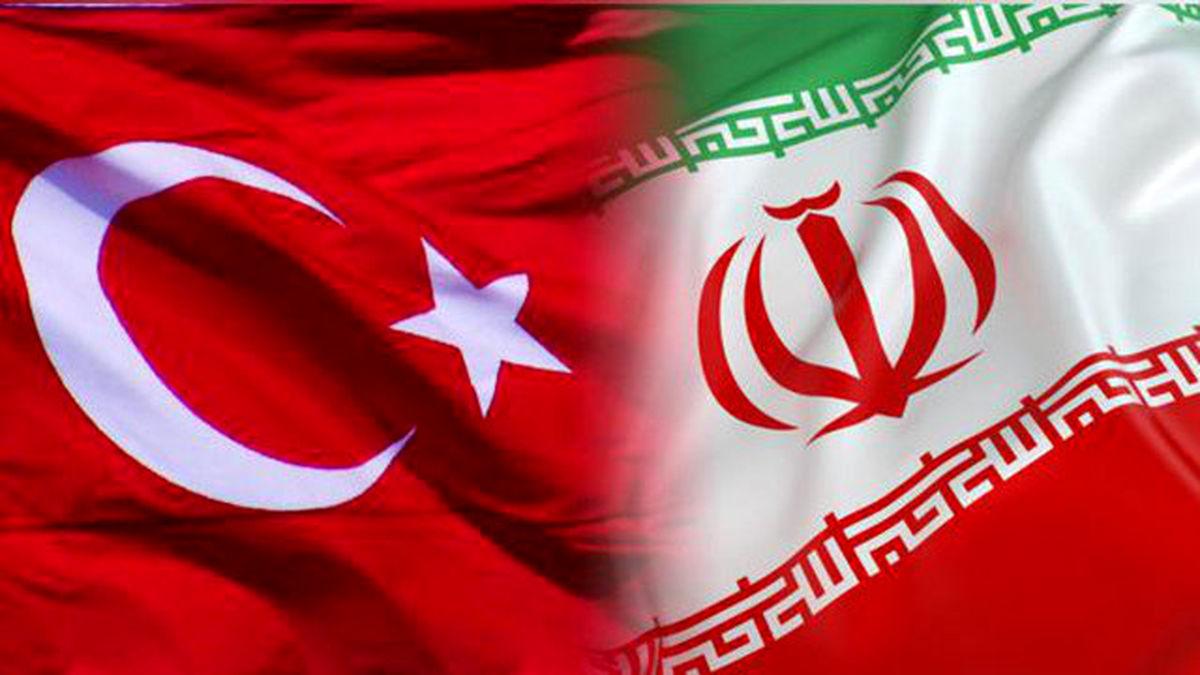 تجارت بیش از ۶.۸میلیارد دلاری ایران و ترکیه در سال۹۹
