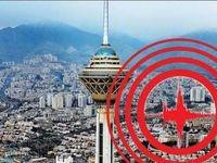 پایتخت آماده وقوع زلزله نیست