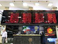 تداوم رونق معاملات سهام با رشد دو هزار و 530واحدی شاخص کل بورس/ آیفکس 30واحد دیگر به پیش رفت
