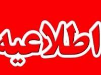 انتقاد انجمن صنفی روزنامهنگاران از توقیف سایت انتخاب