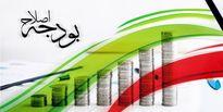 طرح اصلاح ساختار بودجه؛ گام نخست مجلس برای تغییر نظام بودجه ریزی