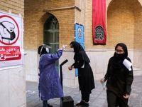 برگزاری کنکور در دانشگاه شریف +عکس