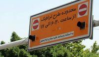 ۴۰درصد تخفیف ویژه در طرح ترافیک جدید
