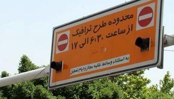 اعتبار سهمیههای طرح ترافیک تا پایان خرداد تمدید شد