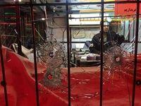 سرقت مسلحانه نافرجام از یک طلافروشی +عکس