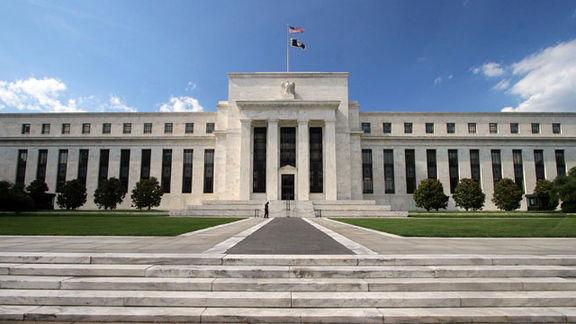 فدرال رزرو آمریکا روند افزایش نرخ بهره را ادامه میدهد