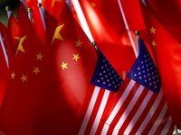 چین، آمریکا را به زبالهدانی تاریخ حواله کرد