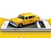 داده در خدمت نفع عمومی؛ بررسی دستورالعمل فعالیت تاکسیهای اینترنتی