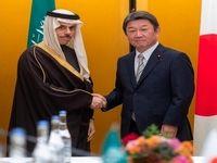 عربستان در راس گروه ۲۰ قرار میگیرد