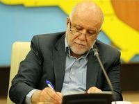 زنگنه برنامههای ایران برای شکایت از ترکمنستان را تشریح شد