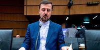 واکنش نماینده ایران در آژانس به گزارش جدید این سازمان