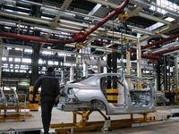 اطلاعیه مهم وزارت صنعت درباره قیمت خودرو