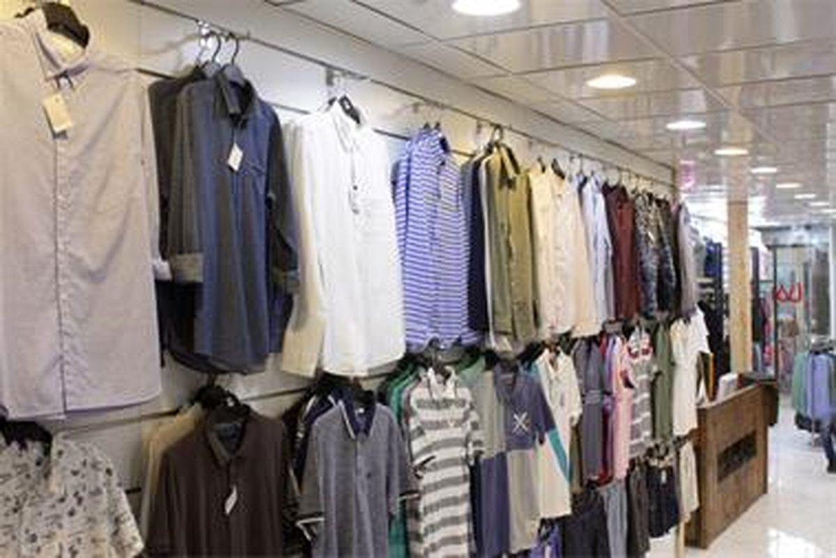 روز پدر و کاهش ۱۰برابری فروش پیراهن مردانه!