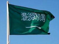 کسری بودجه بیسابقه در اقتصاد عربستان