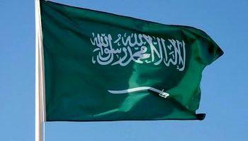 کاهش رشد اقتصادی عربستان