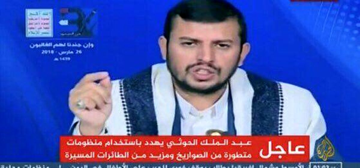 انتقاد عربستان از پخش سخنرانی رهبر انصارالله از شبکه الجزیره