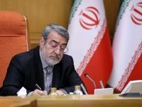 وزیر کشور: امیدواریم تا ۲۰ فروردین کشور به حالت عادی خود بازگردد