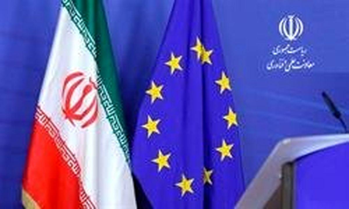 همکاریهای اقتصادی و فناوری ایران و اروپا بررسی میشود