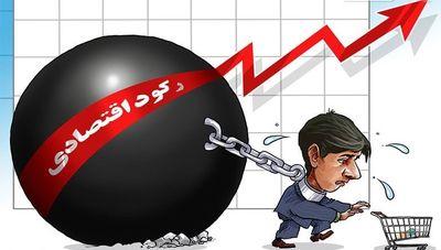 پیش بینی نرخ رشد ۳درصدی در سال ۹۷/ تاثیر بلندمدت مخارج دولت بر رشد اقتصادی