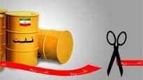 آینده بازار نفت در پی بازگشت ایران/ چالشی بزرگتر از تحریمها