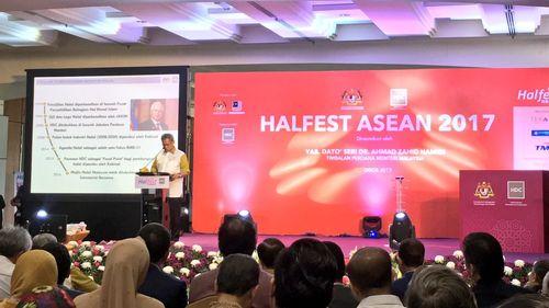 چشمانداز۲۰۲۰ صنعت حلال مالزی