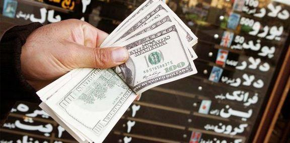 شایعه حذف ارز مسافرتی بهانه دست بازار داد