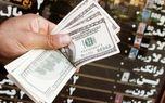 مصائب دلار دستوری / با تقاضای کاذب چه کنیم؟