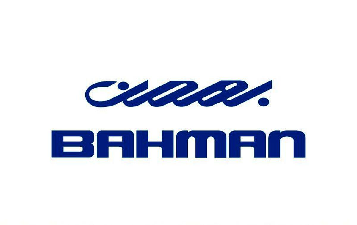 قیمت و نحوه فروش خودروها فقط از سایت بهمن موتور پیگیری نمایید