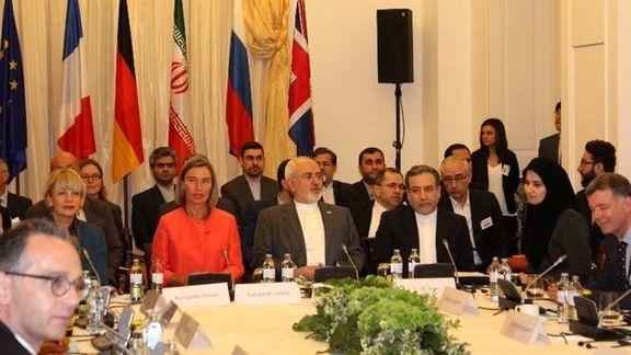 مذاکرات وزیران خارجه ایران و ۱+۴ پیش از نشست نیویورک