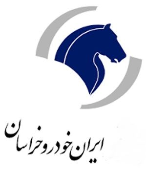 ایران خودرو خراسان
