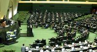 کنوانسیون CFT کماکان در دستور مجلس