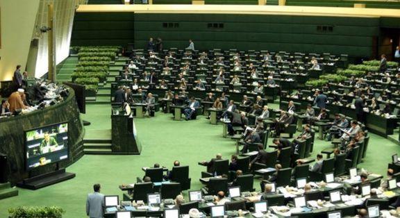 جابجایی افراد در کابینه مورد قبول نیست/ معرفی شریعتمداری به عنوان وزیر کار، توهین به مجلس است