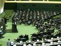 آستان قدس و بنگاههای اقتصادی نیروهای مسلح مالیات میدهند