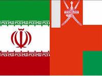 رشد ۱۱۶درصدی حجم روابط تجاری ایران و عمان