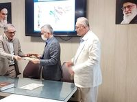 مشارکت ذوب آهن اصفهان در در اکتشاف ذخایر معدنی