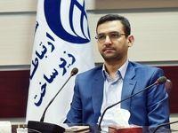آمادگی دولت برای رفع محدودیت شبکههای اجتماعی/ اصلاح تعرفه اینترنت ثابت در دستور کار وزارت ارتباطات