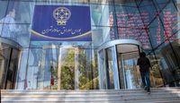 برگزاری بیست و یکمین جلسه شورای عالی اجرای سیاستهای کلی اصل(۴۴) با حضور شورای عالی بورس