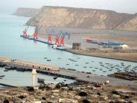 تاسیس شهرک صنعتی در سواحل مکران