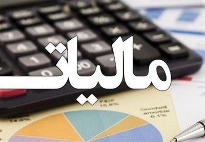 استفاده صاحبان مشاغل از تسهیلات مالیات مقطوع/تقسیط ۴ ماهه مالیات