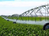توصیههای هواشناسی کشاورزی