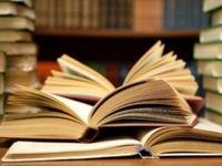 بازار ترجمه کتاب در دست سودجویان