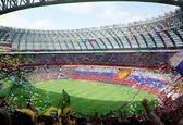 هواداران فوتبال هزار میلیارد یورو در جام جهانی خرج کردند