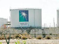 آرامکو عربستان به مالزی نفت خام میفروشد