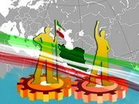 آیا اقتصاد ایران بهتر میشود؟
