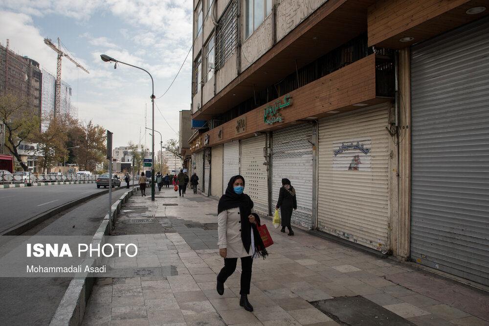 61793053_Mohammadali-Asadi-9
